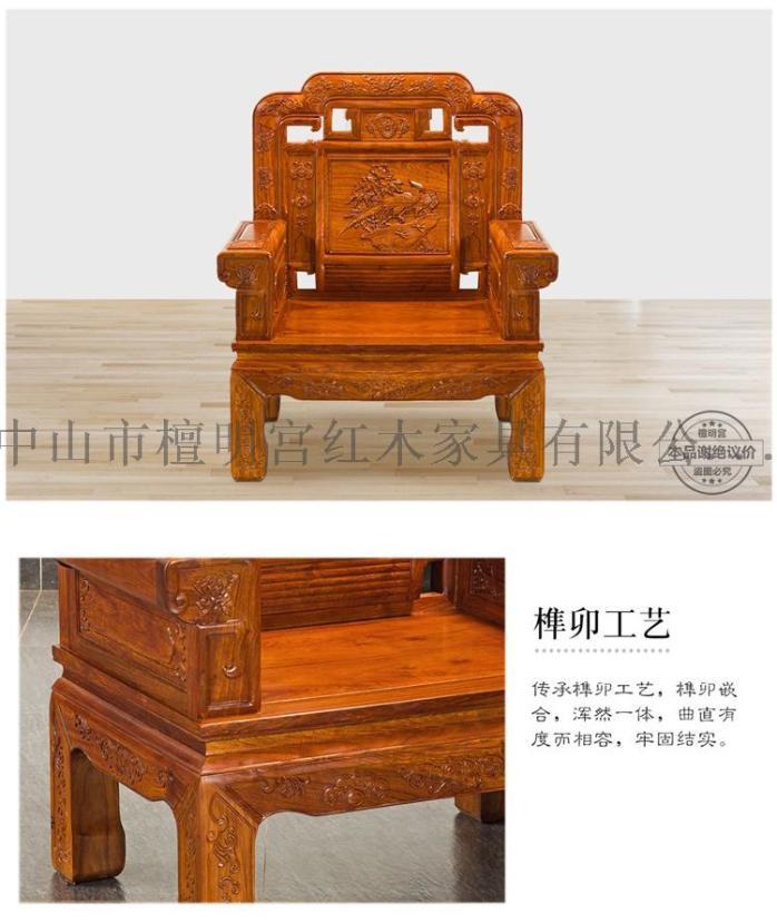 國色天香沙發-750_12.jpg