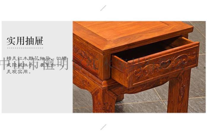 國色天香沙發-750_13.jpg