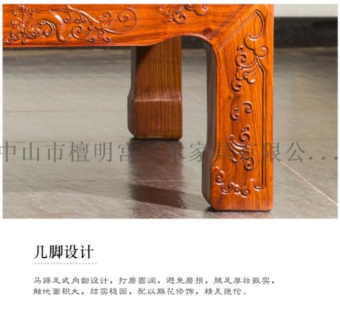 國色天香沙發-750_14.jpg