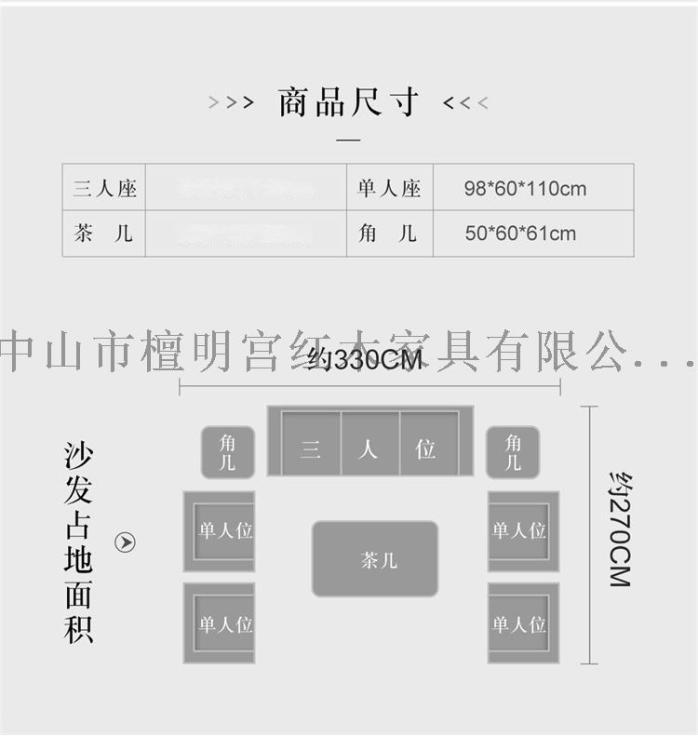 國色天香沙發-750_16.jpg