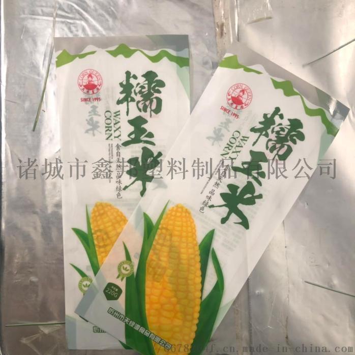 厂家印制面条包装袋,挂面封口包装袋诸城鑫邦805831102