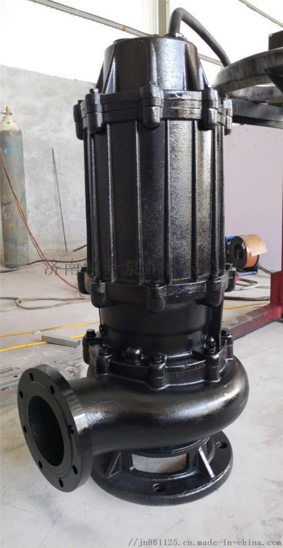 高温排污泵-潜水高温排污泵-无堵塞高温排污泵805868562