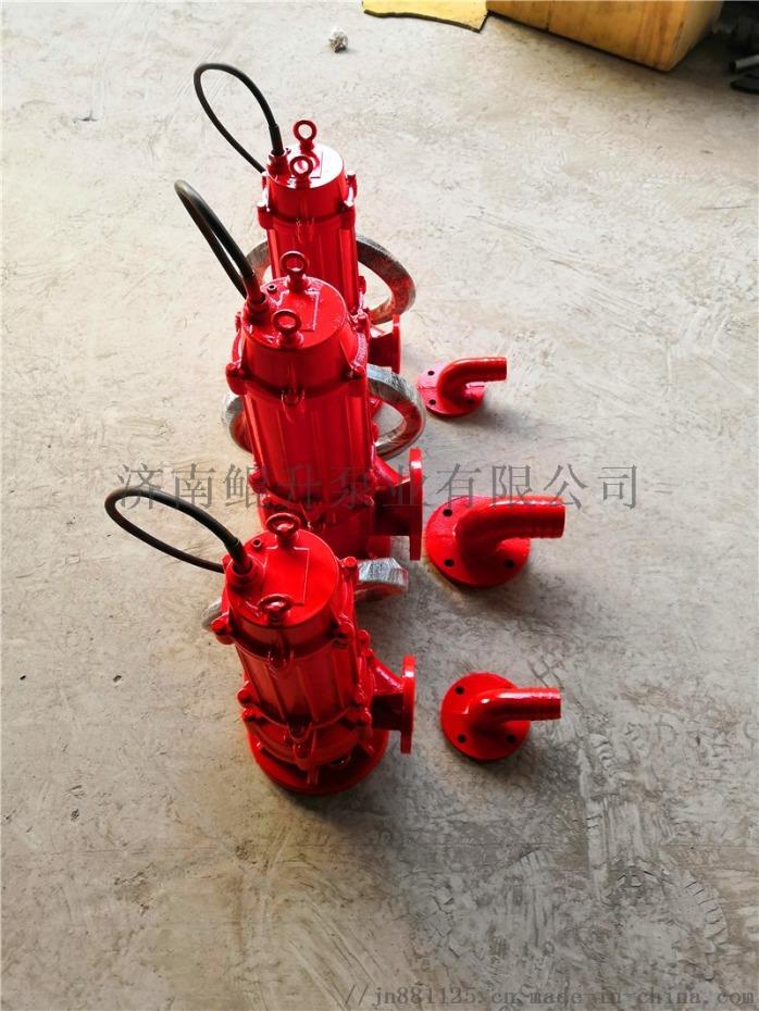 高温排污泵-潜水高温排污泵-无堵塞高温排污泵805868582
