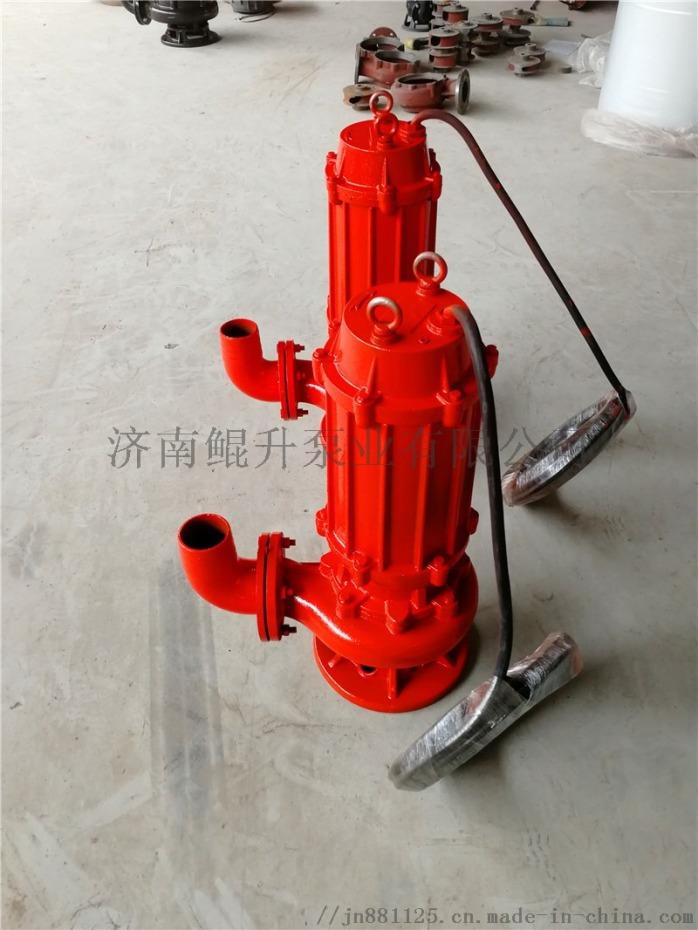 高温排污泵-潜水高温排污泵-无堵塞高温排污泵805868552