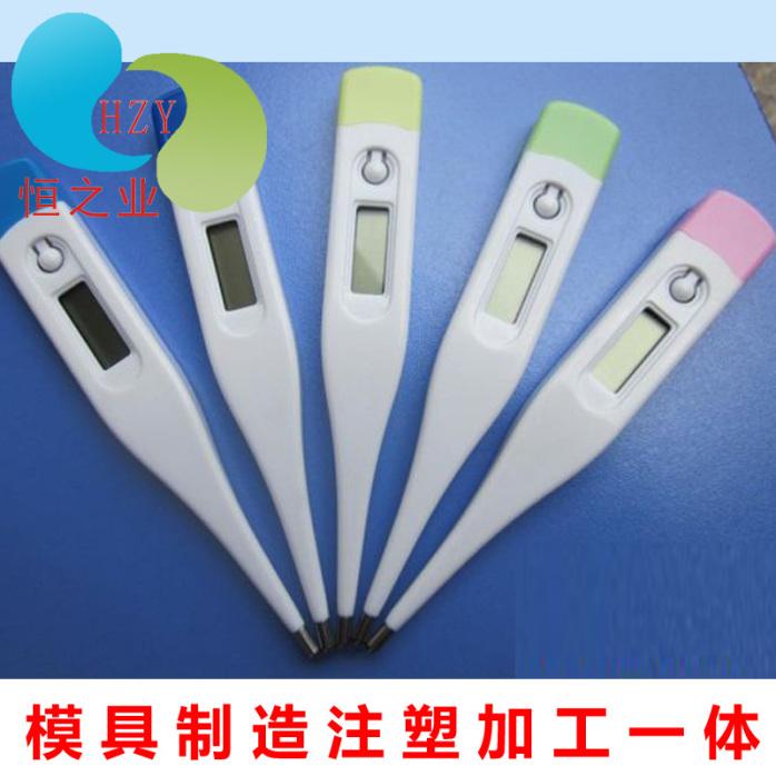 體溫計溫度計塑膠殼模具製造及產品加工 (5).jpg