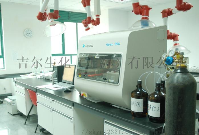 多肽领导者上海吉尔生化021-61263377809771585