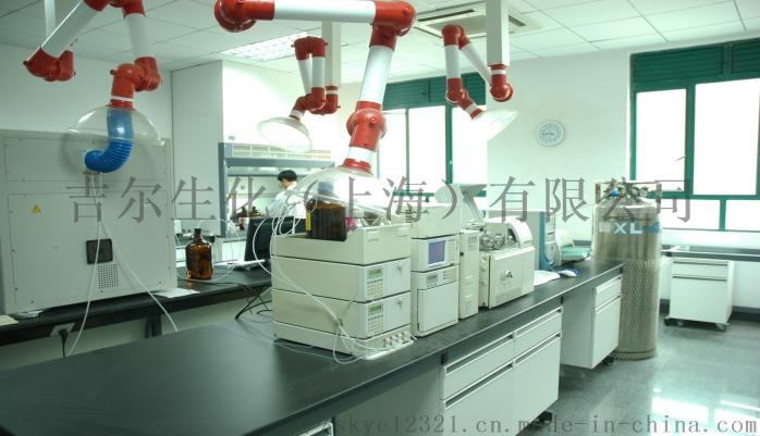 大批量多肽订单请联系021-61263377/18321326932809770745