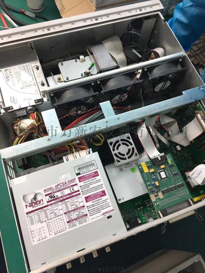 E5071C2.jpg