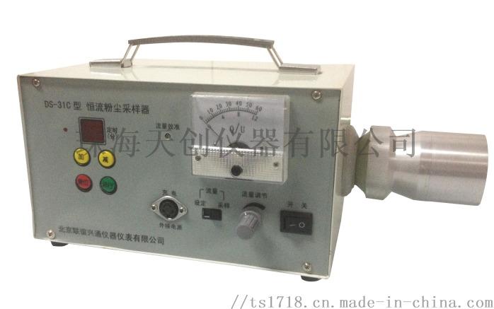 DS-31C.jpg