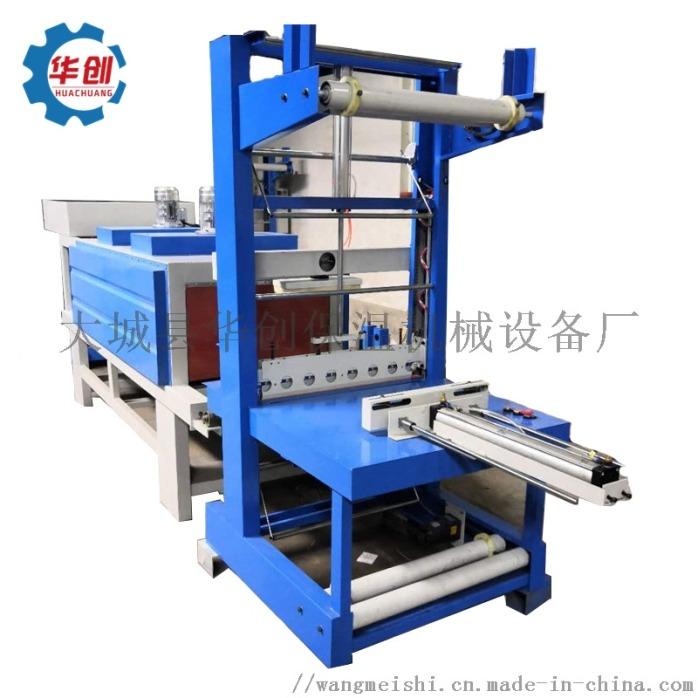 厂家直销全自动包装机 PE膜热收缩机袖口式打包机93335155