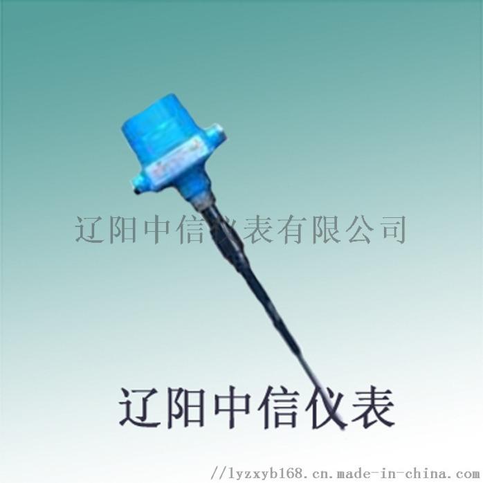RF8800射频导纳料位计.jpg