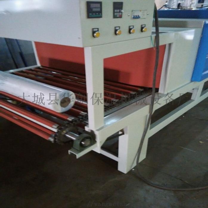 定制防水卷材热收缩包装机 布匹套膜打包机厂家93337435
