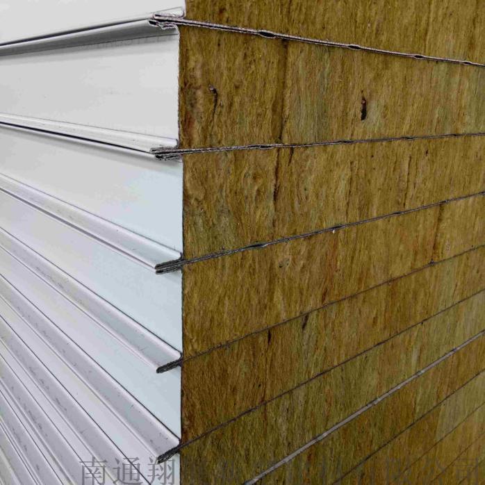 江苏岩棉夹芯板 防火夹芯板厂家直销798615665