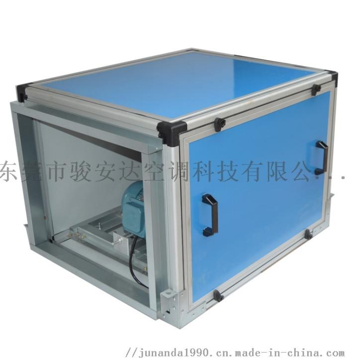 排風櫃4.jpg
