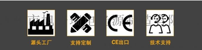 旭普瑞 日本膠印機用23kw乾燥固化高壓汞燈93505502
