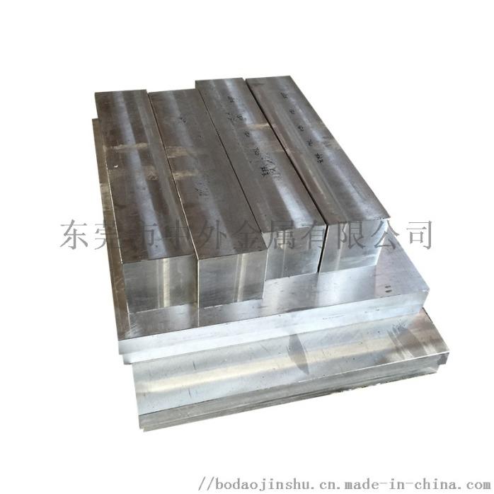 45#钢光板 S50C圆钢棒 45号钢精板王牌加工810564565