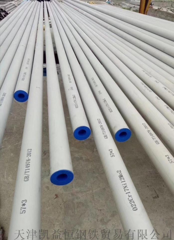 S31608不锈钢管现货国标316不锈钢管报价810771035