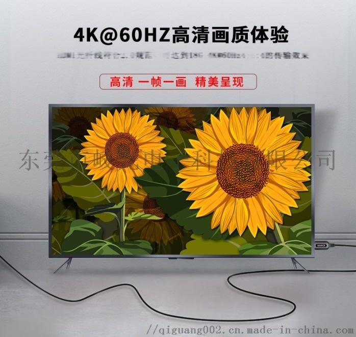 机顶盒10米工艺好光纤hdmi工程穿管线岐光直销93301672
