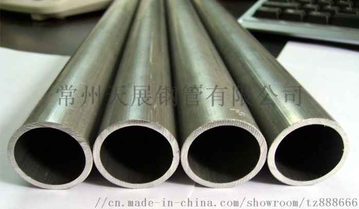 inconel-pipes.jpg