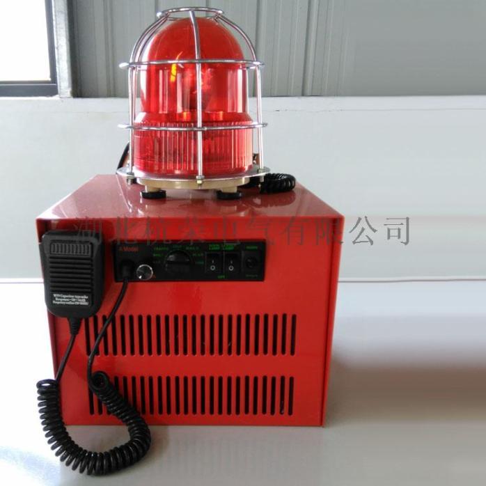 閃光報警器BBJ220V聲光報警器生產廠家810575925