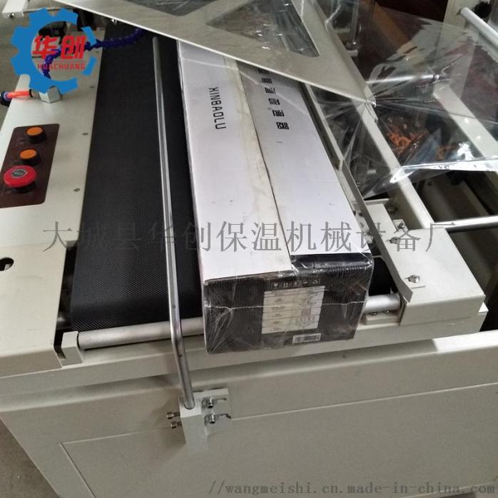 茶叶礼盒热收缩包装机 全自动塑封机 收缩膜包装机804109205