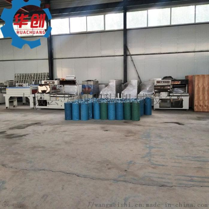 茶叶礼盒热收缩包装机 全自动塑封机 收缩膜包装机804109185