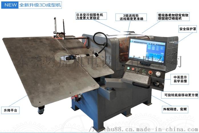 多功能铁艺成型机 多功能铁艺线弯机800351105