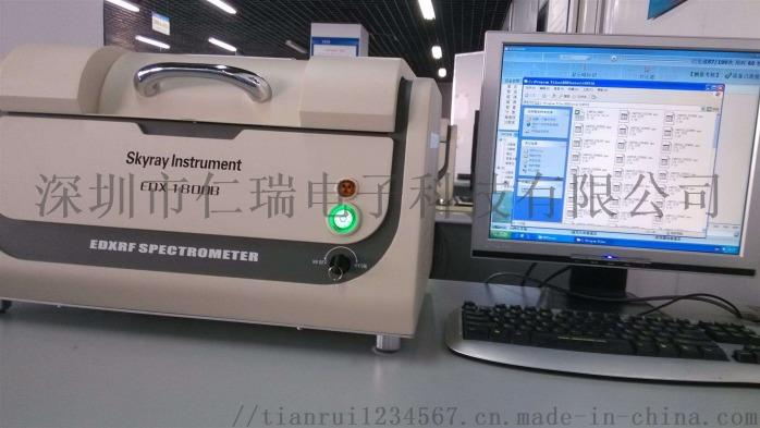 供应光谱金属分析仪 重金属检测仪93631615