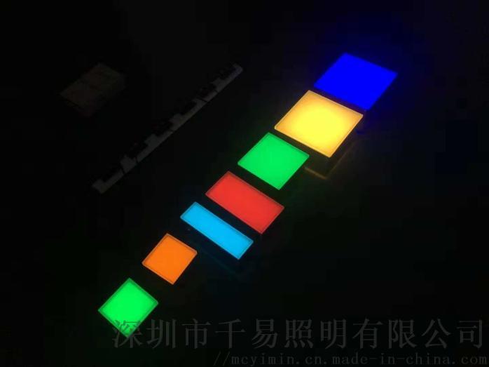 广场发光砖_LED地砖灯_广场地砖灯_玻璃砖811000625