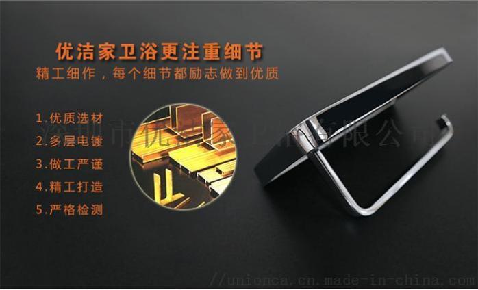 全铜手机厕纸架_05.jpg
