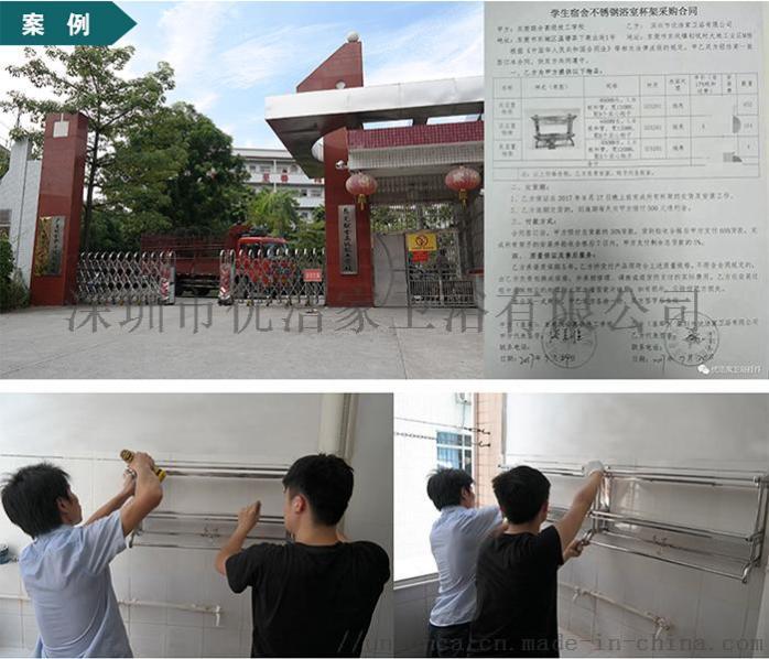 学校案例_14.jpg