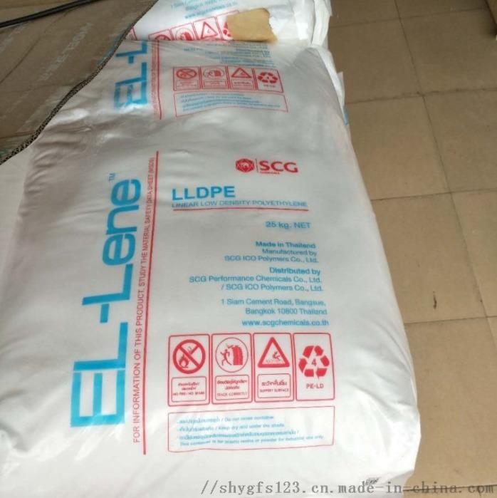 超细粉LLDPE 泰国SCG M3804RU P 抗紫外线 滚塑级LLDEP93693205