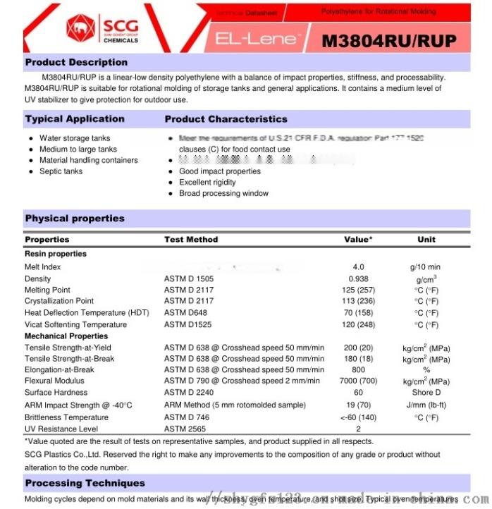 超细粉LLDPE 泰国SCG M3804RU P 抗紫外线 滚塑级LLDEP93693285