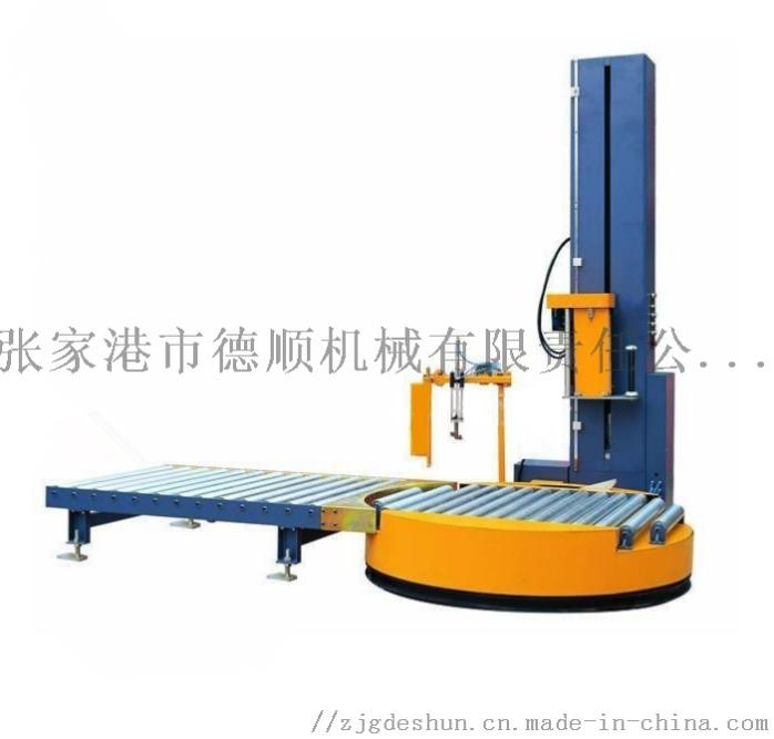 DS-ZX21自动在线型缠绕机.png