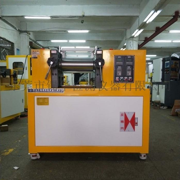 锡华xh-401CE实验用小型两辊机塑料  74318835