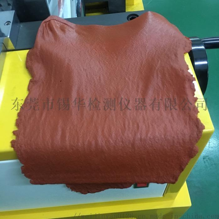 小型塑料电加热二辊轮 东莞锡华XH-401开炼机74347185