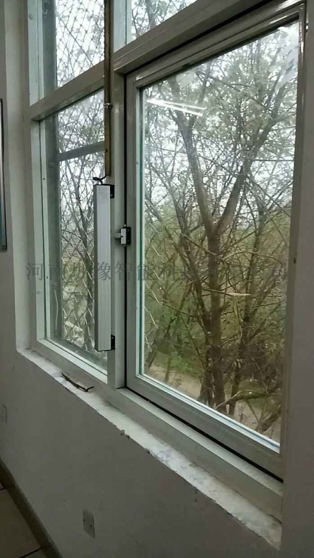 河南省焦作市螺杆式电动开窗器厂家发货810149905
