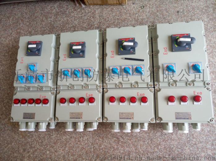 BXMD防爆照明动力配电箱/304不锈钢防爆箱93806855
