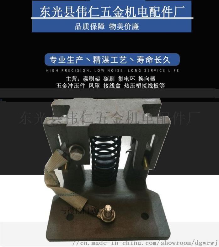 電鏟高壓刷架總成.jpg