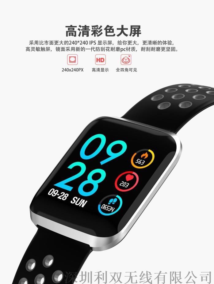 L2-中文 (2).jpg