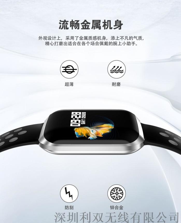 L2-中文 (3).jpg