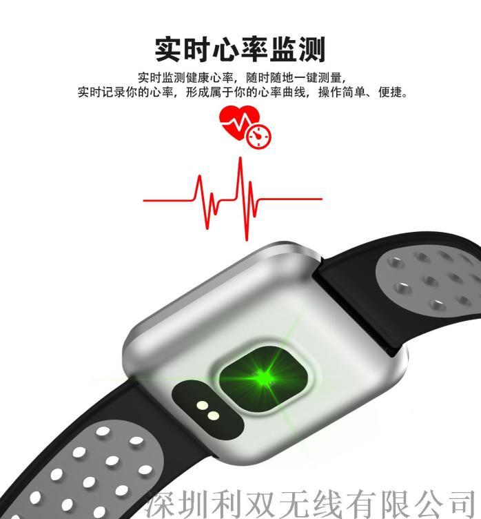 L2-中文 (9).jpg