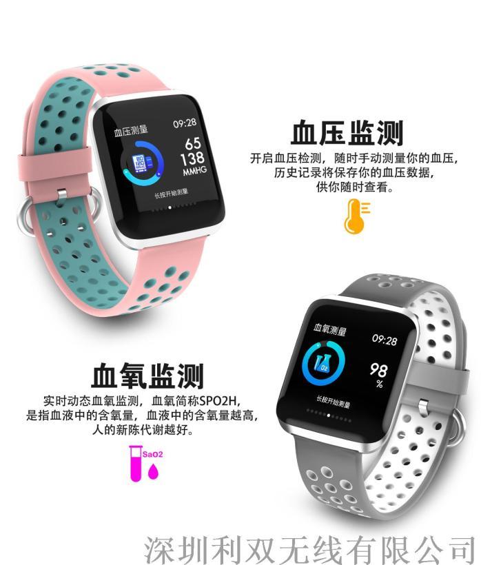 L2-中文 (10).jpg