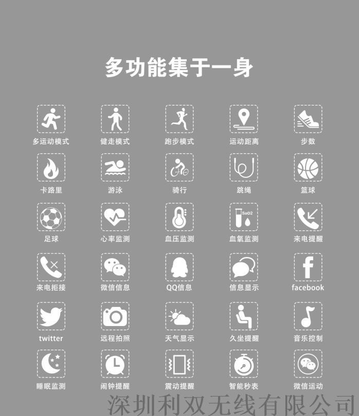 L2-中文 (16).jpg