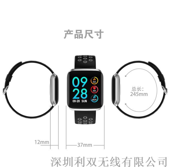 L2-中文 (18).jpg