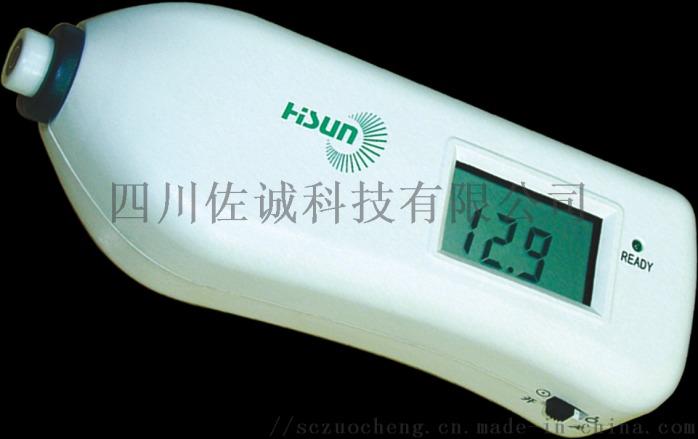 NJ33A婴幼儿经皮黄疸测试仪.png