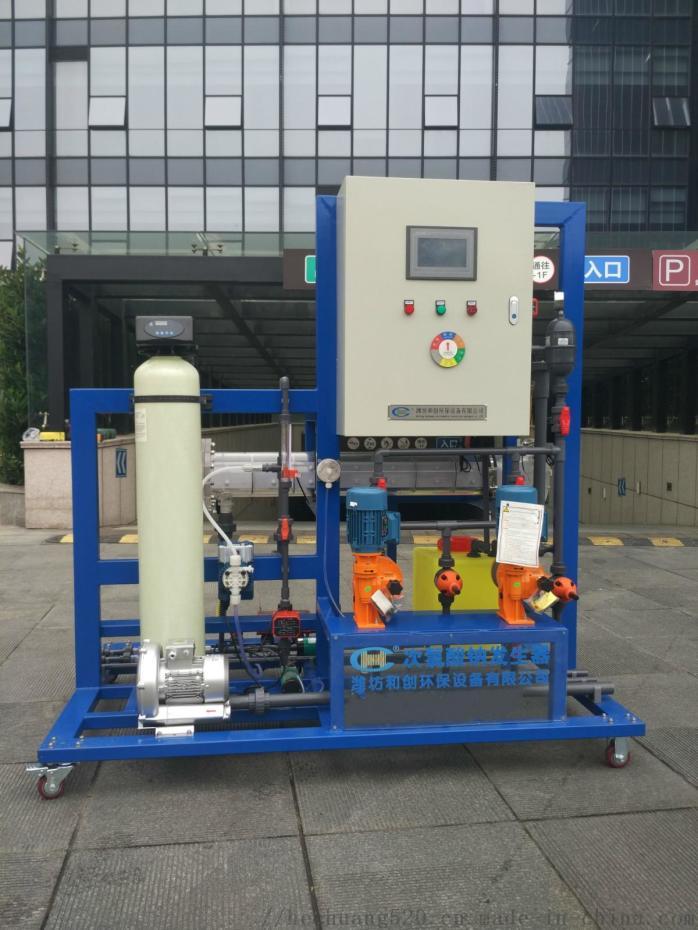 自来水厂消毒设备/集成式次氯酸钠发生器808009195