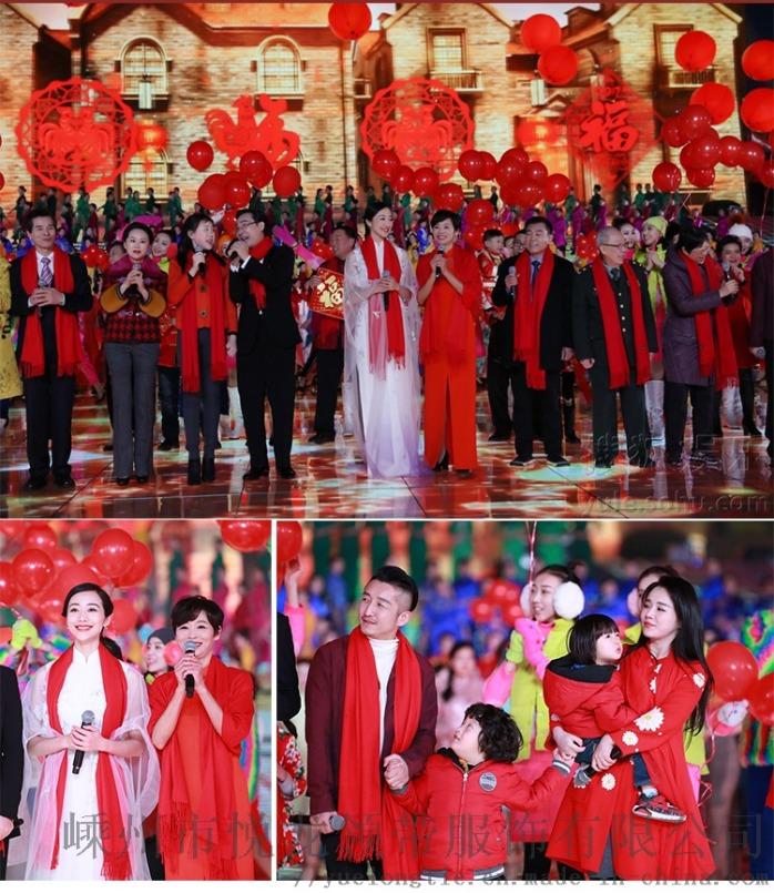 紅色圍巾_03.jpg