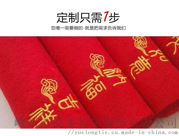 红色围巾_04.jpg