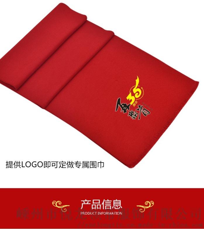 红色围巾_05.jpg